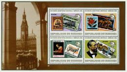 Ref. 81765 * NEW *  - BURUNDI . 1984. 19th HAMBURG UPU CONGRESS. 19 CONGRESO DE LA UPU EN HAMBURGO - 1980-89: Neufs