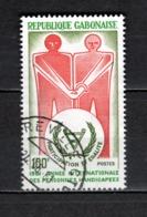 GABON  N° 472   OBLITERE  COTE 0.70€   PERSONNES HANDICAPES - Gabun (1960-...)