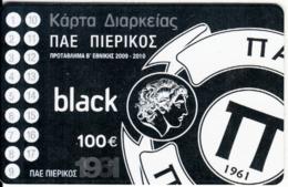 GREECE - Pierikos FC, Season Ticket 2009-2010(black), Unused - Sport