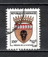GABON  N° 487   OBLITERE  COTE 0.60€   ARMOIRIE - Gabun (1960-...)