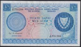 Ref. 765-1187 - BIN CYPRUS . 1969. 1969 CYPRUS CHIPRE 5 POUNDS. 1969 CYPRUS CHIPRE 5 POUNDS - Cyprus