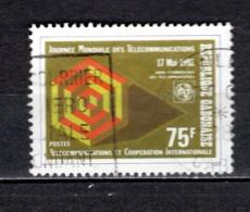 GABON  N° 496   OBLITERE  COTE 0.50€    TELECOMMUNICATIONS - Gabun (1960-...)