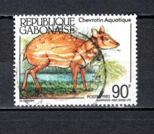 GABON  N° 527   OBLITERE  COTE 0.45€    ANIMAUX - Gabun (1960-...)