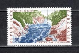 GABON  N° 535   OBLITERE  COTE 0.35€    TOURISME EAU CHUTTES RIVIERE - Gabun (1960-...)