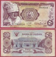 Soudan Sudan 50 Fifty Piastres BANK Of SUDAN 50 PT - B/1 918214 (Nice Circulated, Un Peu Plis) - 1981 Soudan_TTB - Sudan
