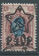Russie - Yvert N° 193 Oblitéré -  Ava 28313 - Used Stamps