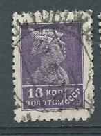 Russie - Yvert N° 299  Oblitéré-  Ava 28324 - 1917-1923 Republic & Soviet Republic