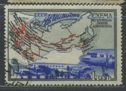 Russia, USSR 1949 Michel 1408 Air Post, Aeroflot, Aviation Used - Usati