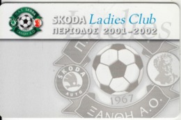 GREECE - Skoda Xanthi AC, Ladies Club Season Ticket 2001-2002, Unused - Sport