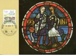 SUISSE. N°1160 Sur Carte Maximum De 1982. Gémeaux. - Astrology
