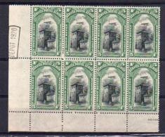 CONGO - POSTE AERIENNE - PA4 - XX - Bloc De 8 - DEPOT 1920 - Cote 48 Euros - TTB - Rare - UN4 - Congo Belga