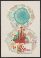 1303 RUSSIA 1981 ENTIER POSTCARD 8207 Mint MARCH 8 WOMAN Day MOTHER Celebration MOSCOW KREMLIN GLOBE EARTH Post USSR - Mother's Day