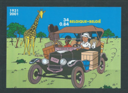 Timbre Non Dentelé Numéroté (n° 390) BD Tintin Bloc 93 Cote 350 € - Belgien