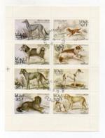 """OMAN - 1973 - Foglietto Da 8 Valori Tematica """" CANI """" - Usati - (FDC17935) - Oman"""