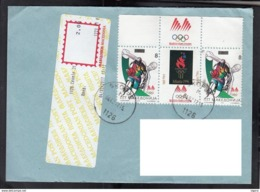 REPUBLIC OF MACEDONIA, 1996, COVER, MICHEL 63 - OLYMPIC GAMES ATLANTA - Pallacanestro
