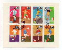 """OMAN - 1974 - Foglietto Da 8 Valori Tematica """" CALCIO """" - Usati - (FDC17938) - Oman"""