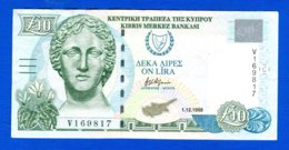 Chypre  10  Pounds - Cyprus