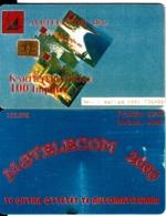 ALBANIA - Albtelecom 2000, Albtelecom Telecard 100 Units, 03/00, Used - Albania