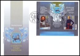 UKRAINE 2019. FAMOUS FAMILY OF UKRAINE. THE GALAGAN FAMILY. FDC Mi-Nr. 1832-34 Block 164. CHERNIHIV Cancellation - Ukraine