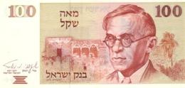 ISRAEL 100 SHEQALIM 1978 (1980) P-47a AU [IL424a] - Israël