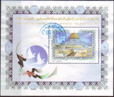 Algérie - Bloc Oblitéré - 30e Anniversaire De La Création De L'état Palestinien. - Algerien (1962-...)
