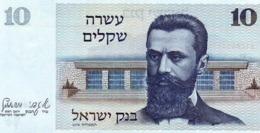 ISRAEL 10 SHEQALIM 1978 (1980) P-45a UNC  [IL422a] - Israel