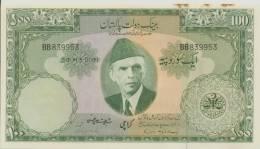 PAKISTAN P. 18c 100 R 1957 AUNC - Pakistan