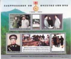 North Korea 1998 Birth Centenary Of Peng Dehuai,Commander Of The Chinese People's Volunteers In The Korea War S/S - Korea (Nord-)