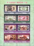 North Korea  2007 60th Aniversary Of First North Korea  Banknote Stamps  Sheetlet CTO - Korea (Nord-)