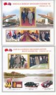 North Korea 2011 Visit Of King Jong II To People's Republic Of China Three S/S - Korea (Nord-)