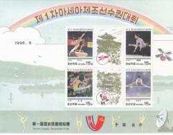 North Korea 1996 The First Gymnastics Championships Of Asia S/S - Korea (Nord-)