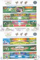 North Korea 2007 Stamps The Grand Mass Gymnastics And Artistic Performance Arirang S/S - Korea (Nord-)