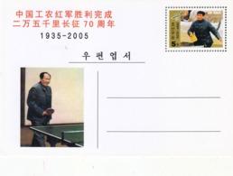 North Korea 2005 70th Anniversary Of Long March Postal Cards - Corea Del Nord