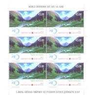 2012. Kyrgyzstan, Programme UNO Of Environment, Sheetlet Perforated, Mint/** - Kirgisistan