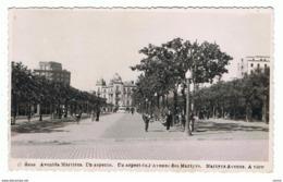 REUS:  AVENIDA  MARTIRES  -  UN  ASPECTO  -  PHOTO  -  FP - Tarragona