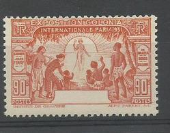 Cameroun 1931 Variété 151a Neuf** MNH Sans Cameroun, Cote YT 65€ - Nuevos