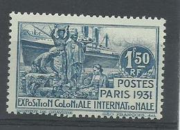 Cameroun 1931 Variété 152a Neuf** MNH Sans Cameroun, Cote YT 65€ - Kamerun (1915-1959)