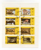 """OMAN - 1973 - Foglietto Da 8 Valori Tematica """" ANIMALI DELLA SAVANA """" - Usati - (FDC17952) - Oman"""