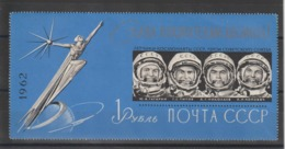 Russie 1962 Cosmonautes 2601 Neuf ** MNH - 1923-1991 UdSSR