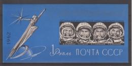 Russie 1962 Cosmonautes 2601a Non Dentelé Neuf ** MNH - 1923-1991 URSS