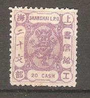 Timbre De 1877 ( China Local Post / Shanghai ) - Nuevos