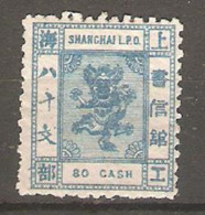 Timbre De 1877 ( China Local Post / Shanghai ) - Chine