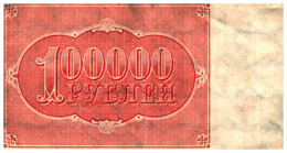 B 2) Vrac - Billets > Divers - Coins & Banknotes
