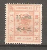 Timbre De 1884/88 ( China Local Post / Shanghai ) - Nuevos