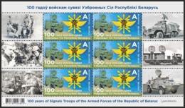 Belarus. 2019  100 Years Of Signal Troops Of The Armed Forces Of The Republic Of Belarus. Klb - Belarus