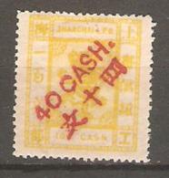 Timbre De 1884/88 ( China Local Post / Shanghai ) - Ongebruikt
