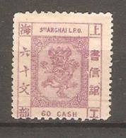 Timbre De 1884/88 ( China Local Post / Shanghai ) - Ungebraucht