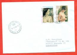Italia 2000. Envelope Past Mail. - Nudes