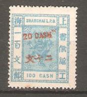 Timbre De 1884/88 ( China Local Post / Shanghai ) - Chine