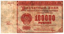 B 4) Vrac - Billets > Divers - Münzen & Banknoten